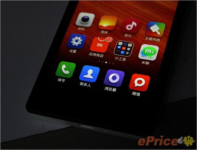 红米手机像素多少_红米手机实力试